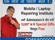 best mobile repairing institute in delhi