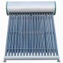 ETC Domestic Solar Water Heater