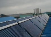 FPC Subsidized Solar Water Heater