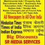 Newspapers Advertising Agency in Delhi NCR
