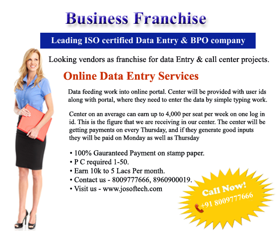 Offline data entry projects for 5 pc