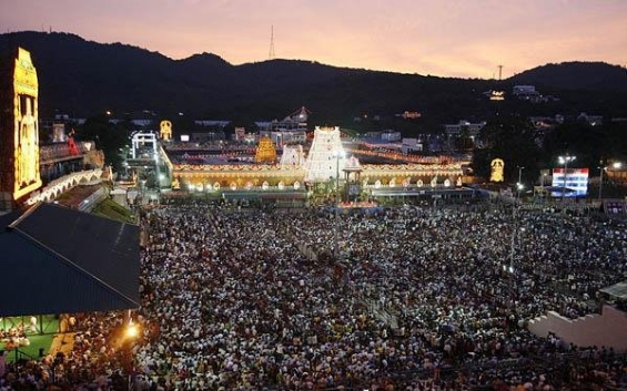 Online booking for tirupati balaji darshan