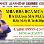 complete degree in one year | BA, MA BSC, MSC,B.COME,M.COME IN ONE YEAR |Single sitting d