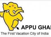 Required 250 Sqft Retail Shop In Appu Ghar(Gurgaon)...@9891927900