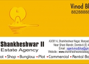 1 bhk flat for sale in shankheshwar nagar,manpada road dombivali(e)