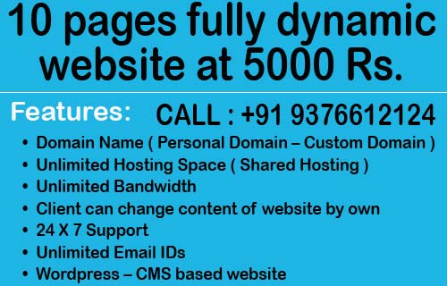 Affordable domain and hosting space service provider company in india.