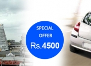 Exciting trip offers in chennai tirupati car packages