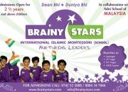 Admissions open in Brainy Stars International Holistic Montessori, Bangalore