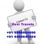 Travels in Mysore To Ooty 9980909990 / 9480642564 Taxi Mysore