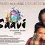 Exchange Marriage System Based Movie in India