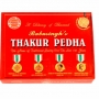 Famous and Original Dharwad Thakur Pedha