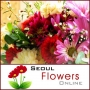 Present someone you love these arrangements of Flowers and Gifts on Valentine's Day
