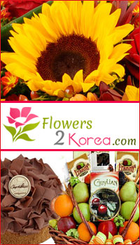 Send your best wishes to your loved ones with flowers and gifts on this christmas