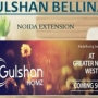 Gulshan Bellina Review A Perfect Place For Perfect Living @ 09650 127 127