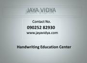 Handwriting-education-center