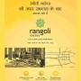 3BHK Residential Apartments in Rangoli Greens Jaipur