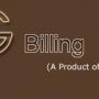 EG-Billing System For Shop