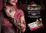 Country's first ready-to-use mehandi cone | kaveri henna cone