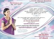 Tamil matrimony| Tamilvivakam