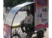 Buy Tricycle for Handicapped at Wholesale Price