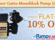 Buy Sameer Gattu Monoblock Pump (0.5HP) Online in India