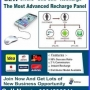 One Sim All Recharge Business In India