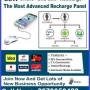 One Sim All Recharge Business