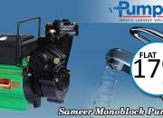 Sameer Monoblock Pump (1HP) on Sale at Pumpkart