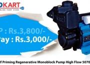 Buy Sharp Hydro Self Priming Regenerative Monoblock Pump High Flow 5070 (0.5HP) Online