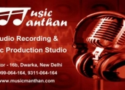 Recording Studio in Delhi – Music Manthan