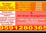 120X60 site for sales,  East Facing, Rs.4800/sf in BDA sites Near Telecom layout