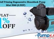 Get Sharp Hydro Self Priming Regenerative Monoblock Pump Mini 5060 (0.5HP) Online