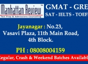 Gmat coaching in bangalore