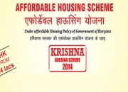 Raheja Krishna Affordable Call @ 9250404177 Sector 14 Sohna Gurgaon