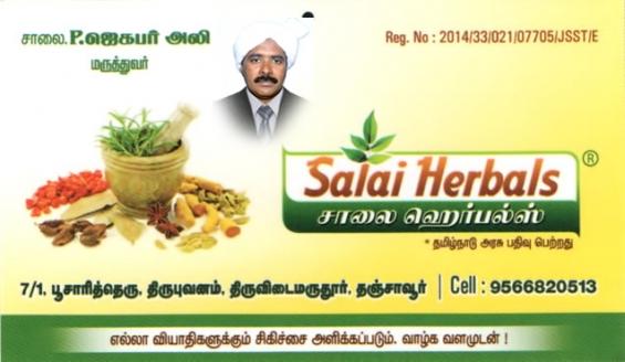 Salai herbals