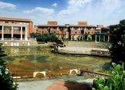 Fully residential schools | international baccalaureate schools