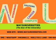 Admissions in Top universities Through Management Quota