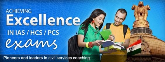 Pictures of Civil service coaching institute in delhi 2