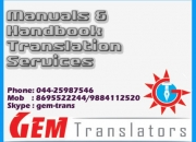 Manuals & handbook  translation services in chennai trichy madurai coimbatore
