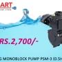 Buy Online CRI Self Priming Monoblock Pump PSM-3 (0.5HP)
