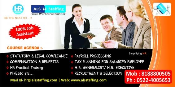 • human resource classes