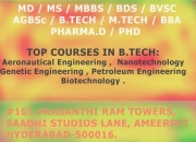 MBBS MD/MS BDS BVSC AGBSC BE BTECH MBA Admissions in Top universities