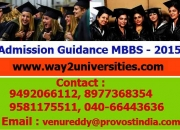 BVSC(Bachelor of Veterinary science) - Admission Guidance