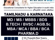 Direct mbbs admissions