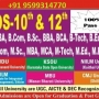 Distance Education course for 10th 12th from NIOS with guarented pass