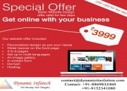 Domain registration company in bareilly india