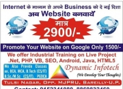 E-commerce website design and development in bareilly
