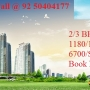 Call @ 9250404177 Supertech Hues 2 BHK 1180 Sq.Ft Apartments Sector 68 Gurgaon