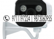 Cctv home surveillance systems – cctv security camera