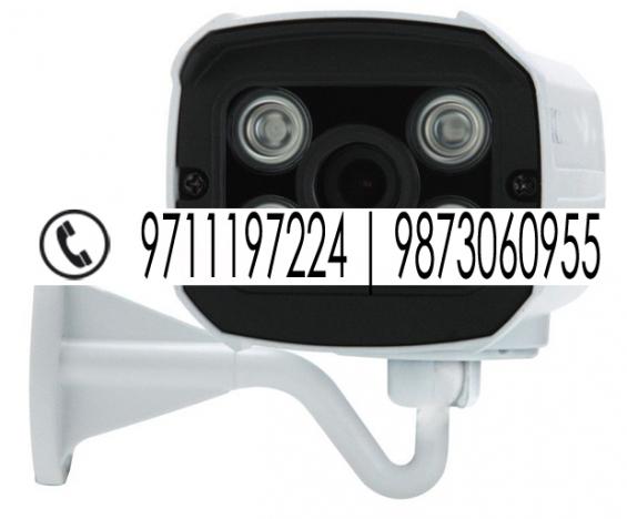 Cctv_security_surveillance_system_indiaforesight